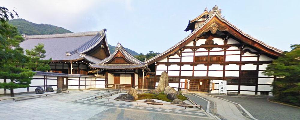 Resultado de imagen de templo tenryuji kioto